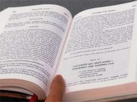 Reading Bhagavad Gita Benefits - Importance of Reading Bhagavad Gita