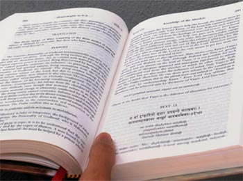 Reading Bhagavad Gita Benefits - Importance of Reading Bhagavad Gita