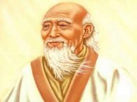 Lao Tzu Teachings - Short Story of Lao Tzu Teachings abt Life Philosophy