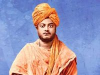 Swami Vivekananda Quotes - Quotes on Life, Soul, Mind, Believe in God