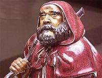 12 Mind and Awareness Quotes - Bodhidharma Teaching