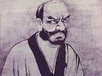 Anger or Love Your Choice - Zen Master Rinzai Story
