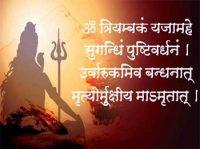 13 Beneficial Facts about Mahamrityunjaya Mantra