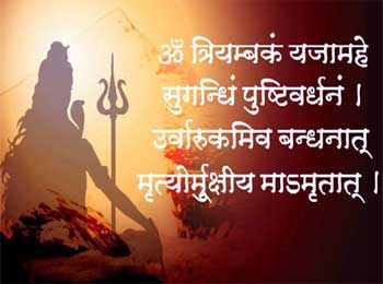 13 Beneficial Facts about Mahamrityunjaya Mantra