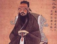 20 Motivating Quotes - Words of Wisdom by Confucius