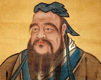 33 Best Short Motivational Quotes by Confucius Chinese Philosopher